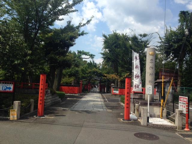 1車折神社