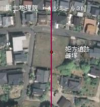 ひめちゃご018