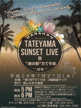 H28072701TATEYAMA SUNSET LIVE