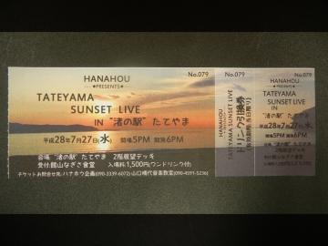 H28072702TATEYAMA SUNSET LIVE