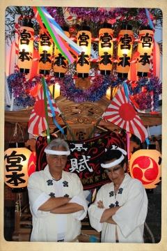 H28080605貴船神社例大祭