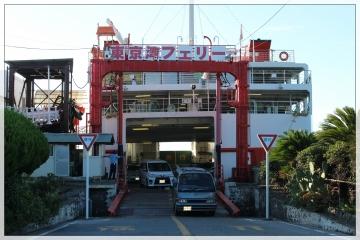H28082601東京湾フェリー