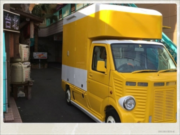 H28090101台北