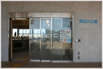 H28091002渚の教室