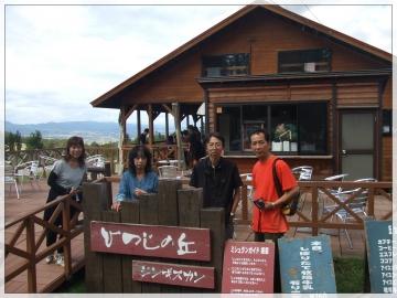 H28090703北海道旅行