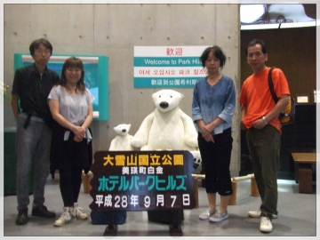 H28090708北海道旅行