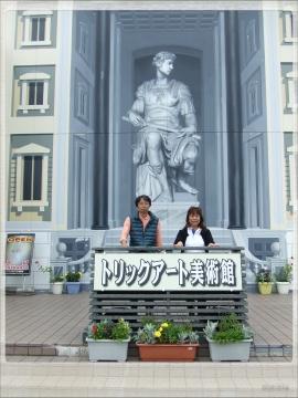 H28090805北海道旅行