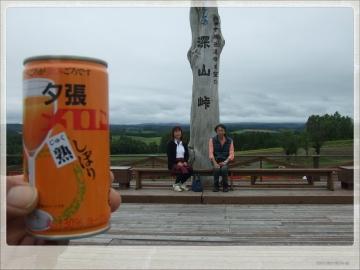 H28090808北海道旅行