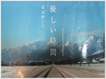 H28090812北海道旅行
