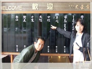 H28090819北海道旅行