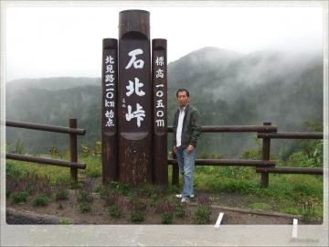 H28090907北海道旅行
