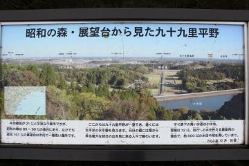 H28101017昭和の森