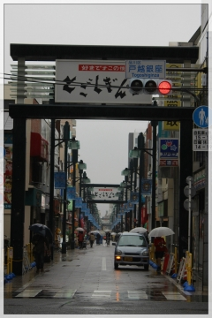 H28101702戸越銀座商店街