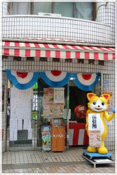 H28101703戸越銀座商店街