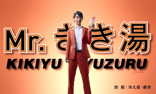 20161016_kkyo12a.jpg