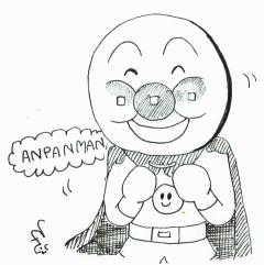 アンくん_ed