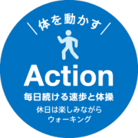 20160903001554ad4.png