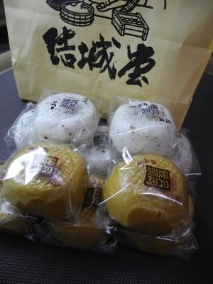 20160511お土産饅頭