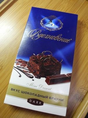 20160722ロシアのチョコレート
