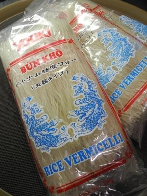 20160827ヴェトナム製ブン
