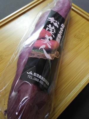 20160915差し入れサツマイモ