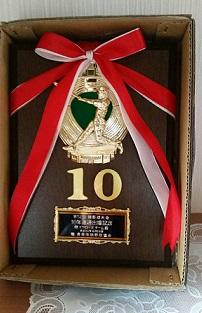 1461906475775 samurai10syuunenn