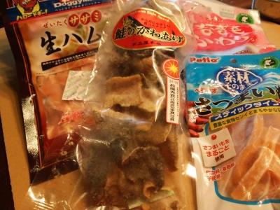 北海道 ドッグフード
