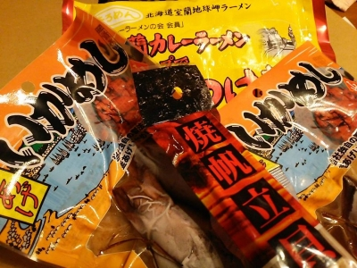 北海道のドッグフード