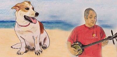 沖縄犬夢 愛犬サンゴ