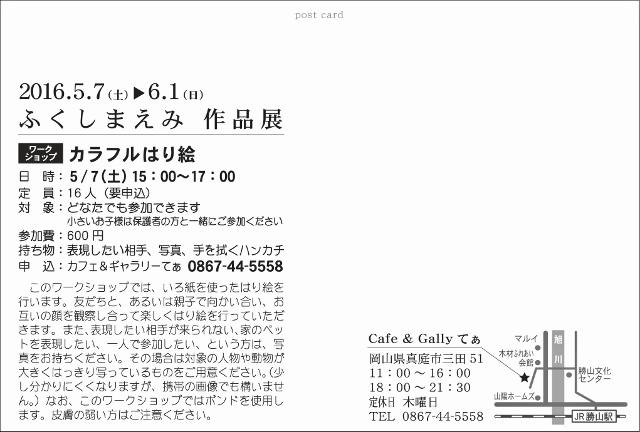 ura_ol (640x432)