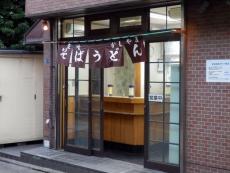 078_kashiyama02.jpg