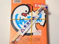 089_oyakomeshi01.jpg