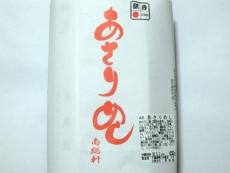 091_asarimeshi01.jpg