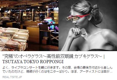 roppongi1605.jpg