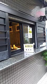 20160427たけちゃん(その1)