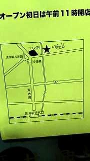 20151031ラーメン二郎三田本店(その4)