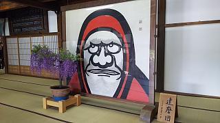 20160430天龍寺(その6)