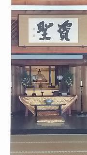 20160430天龍寺(その43)