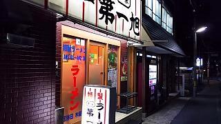 20151120第一旭たかばし本店(その5)