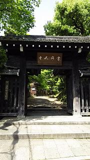 20160430常寂光寺(その1)