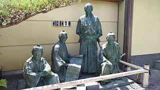 20160430嵐山へ(その1)