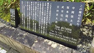 20160430嵐山へ(その2)