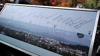 20151120永観堂(その59)