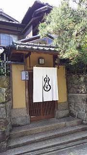 20160501石塀小路(その5)