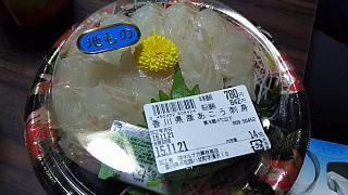 20151121晩御飯(その1)