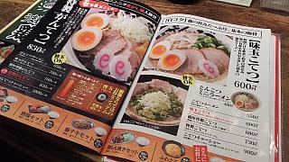 20151121がんてつ(その1)