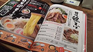 20151121がんてつ(その2)