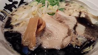 20151121がんてつ(その6)