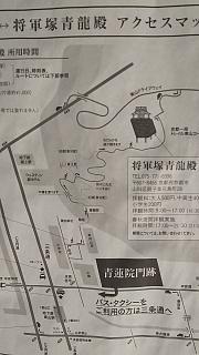 20160501青蓮院門跡(その11)
