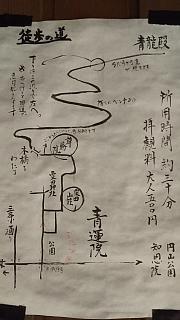 20160501青蓮院門跡(その12)